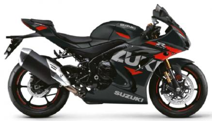 GSX R1000R